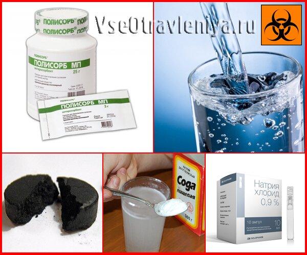 Заменить марганцовку могут вода, физраствор, растворы соды, активированного угля, и полисорб