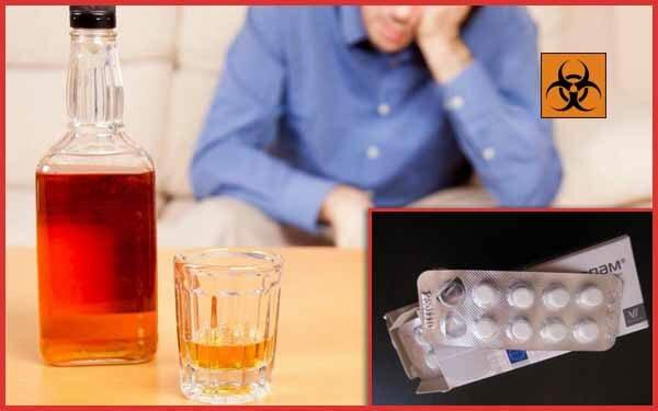 Феназепам инструкция по применению с алкоголем